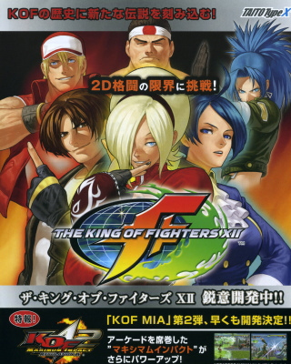king-of-fighter-xii