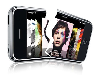 iphone-gag