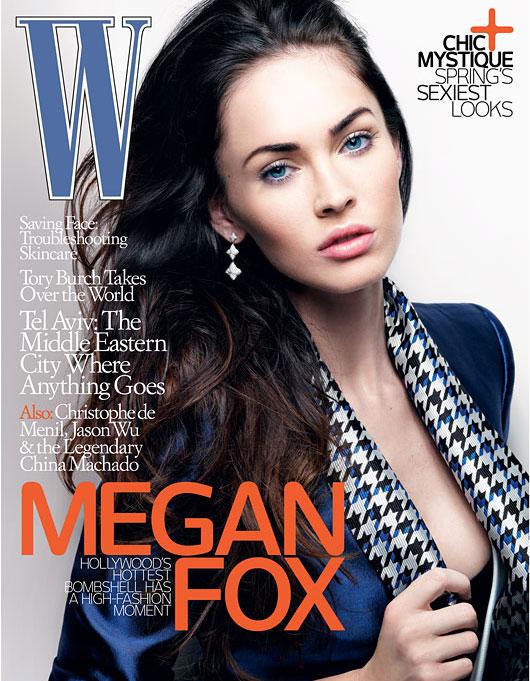 megan-fox-w-magazine-1