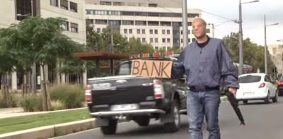 bank-remi-gaillard